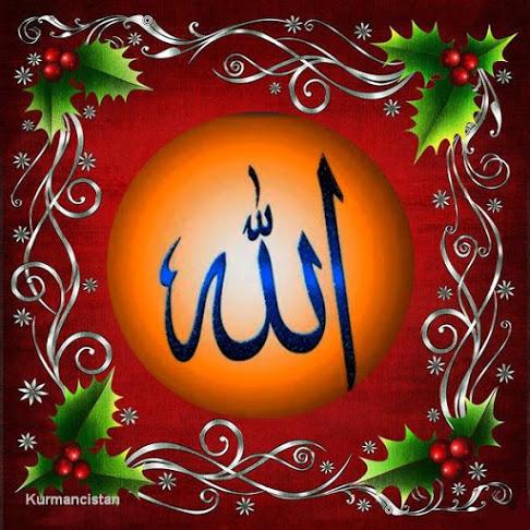 Allah Names Beautiful Name Of Hd Islamic Wallpapers