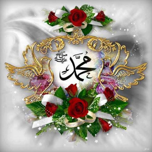 Beautiful Wallpapers Of Prophet