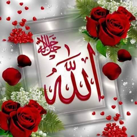 Beautiful Allah Name Hd Islamic Wallpapers