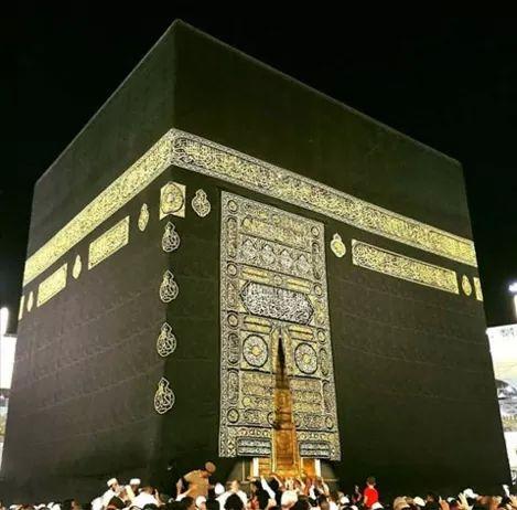 Beautiful Khana Kaba M...