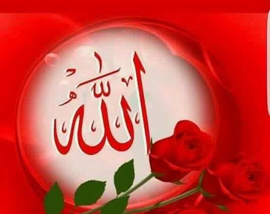 Beautiful Allah Name Hd Wallpapers Most Beautiful Hd Islamic